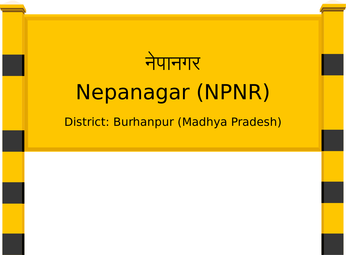 Nepanagar (NPNR) Railway Station