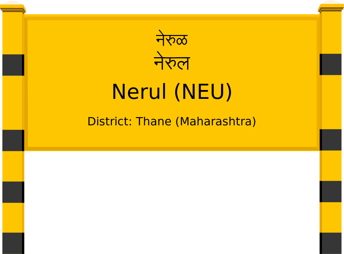 Nerul (NEU) Railway Station