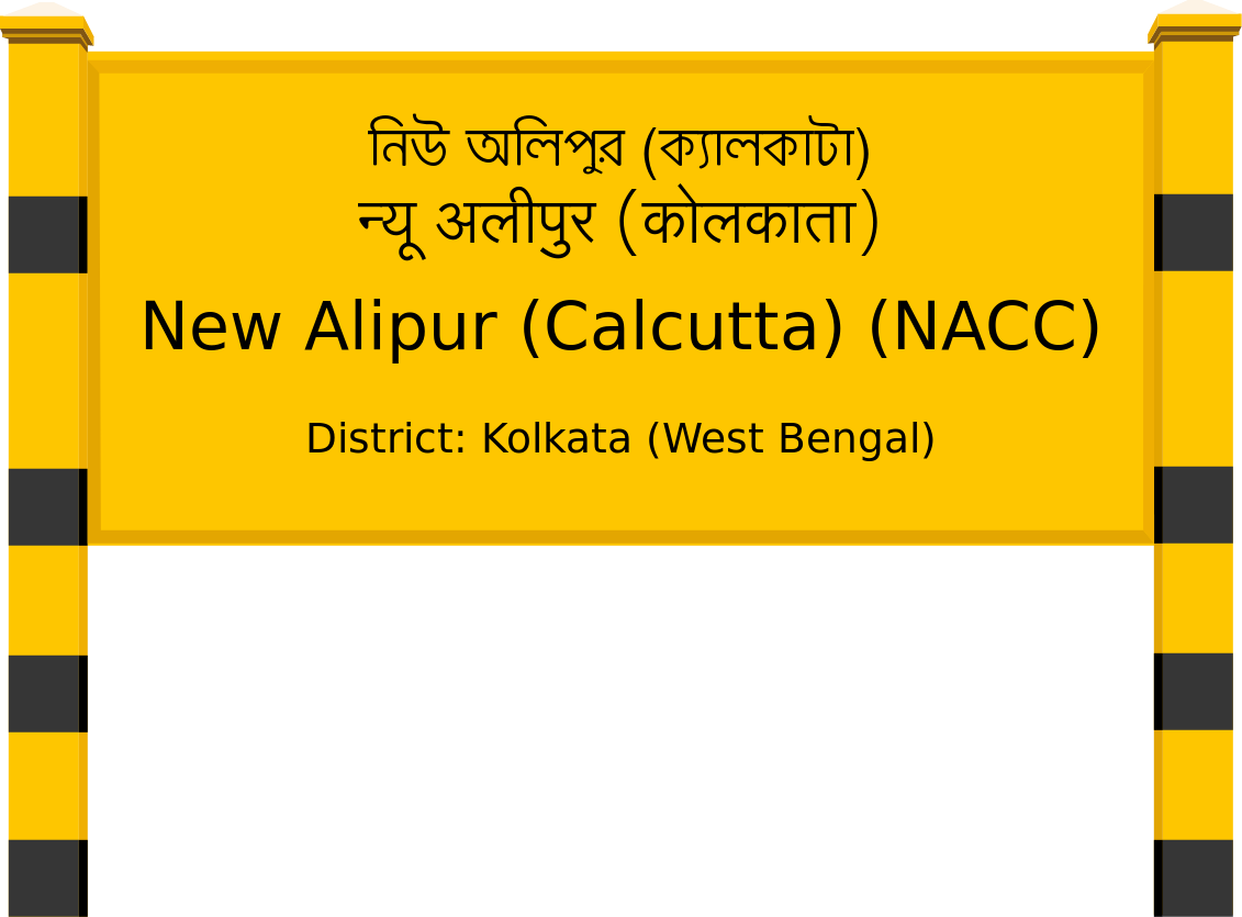 New Alipur (Calcutta) (NACC) Railway Station
