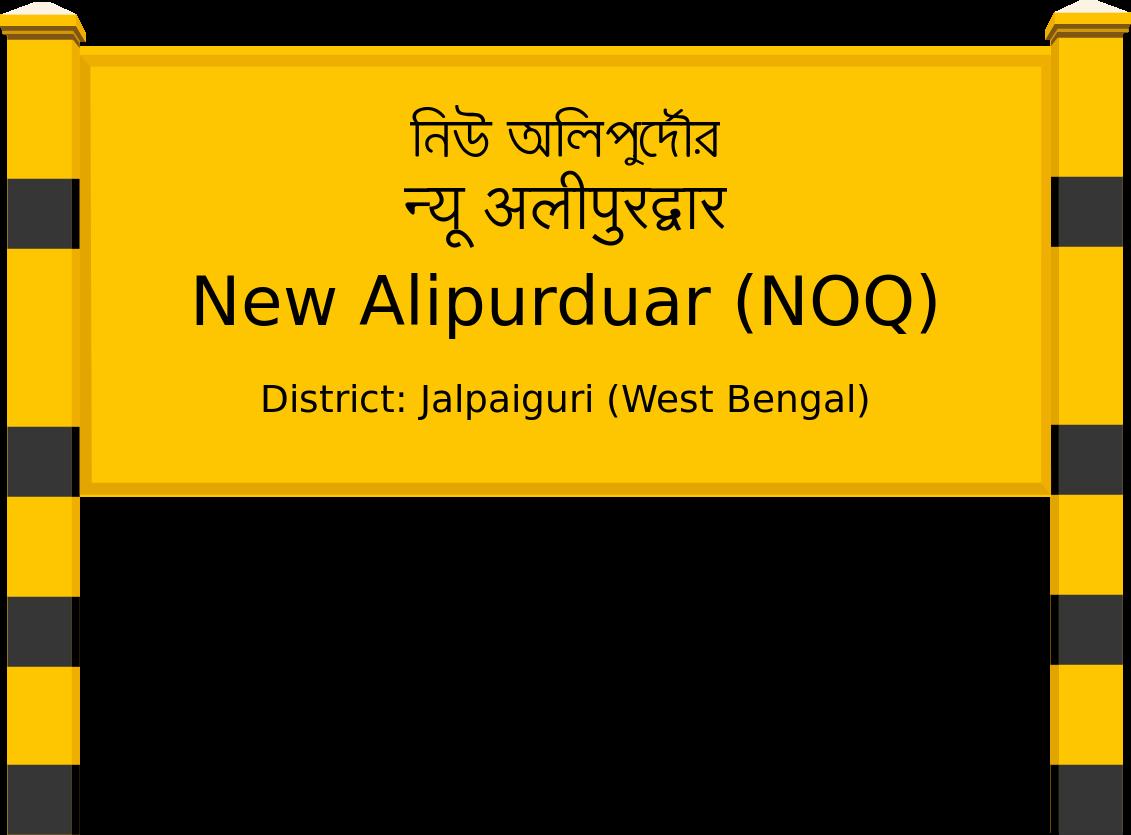 New Alipurduar (NOQ) Railway Station
