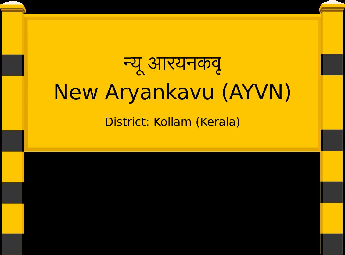 New Aryankavu (AYVN) Railway Station