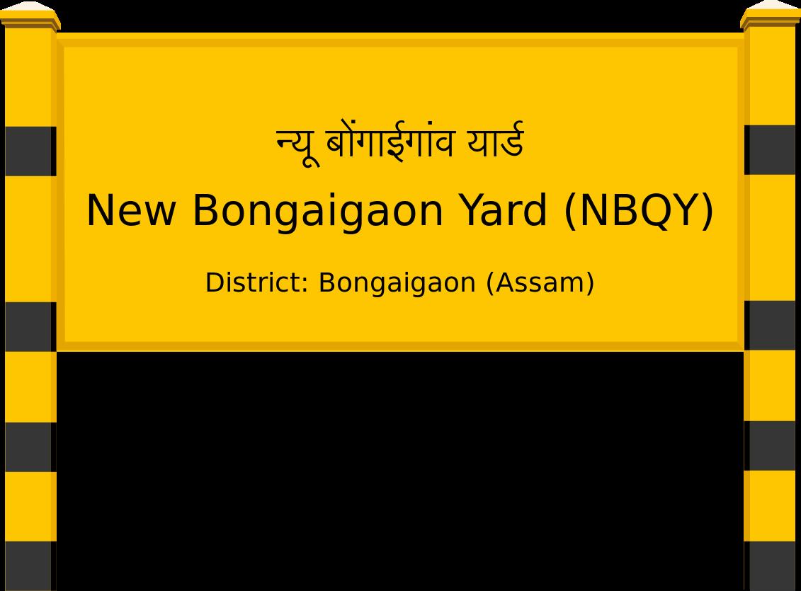 New Bongaigaon Yard (NBQY) Railway Station