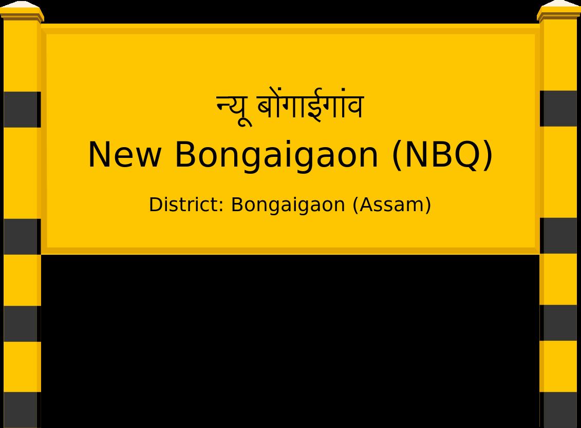 New Bongaigaon (NBQ) Railway Station