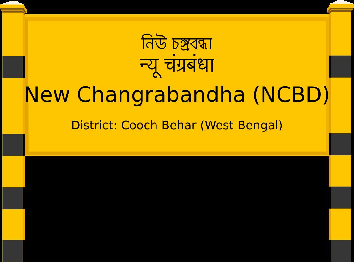 New Changrabandha (NCBD) Railway Station