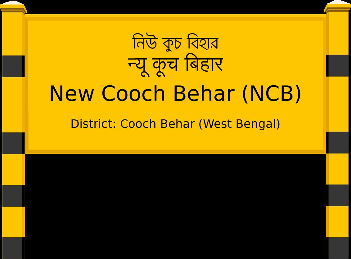 New Cooch Behar (NCB) Railway Station