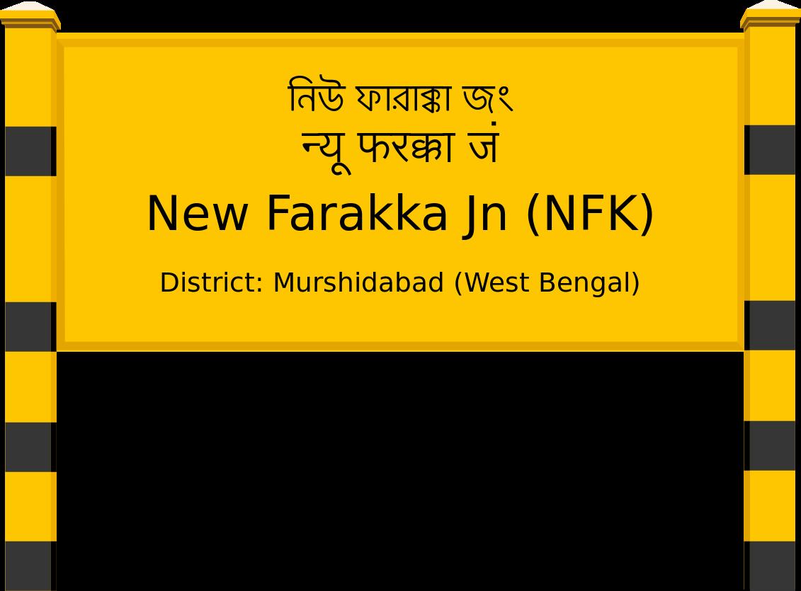 New Farakka Jn (NFK) Railway Station