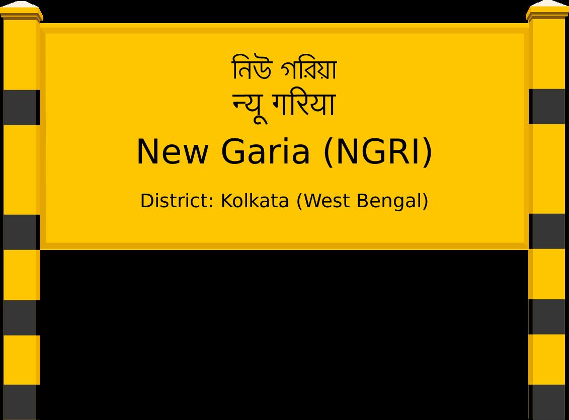 New Garia (NGRI) Railway Station
