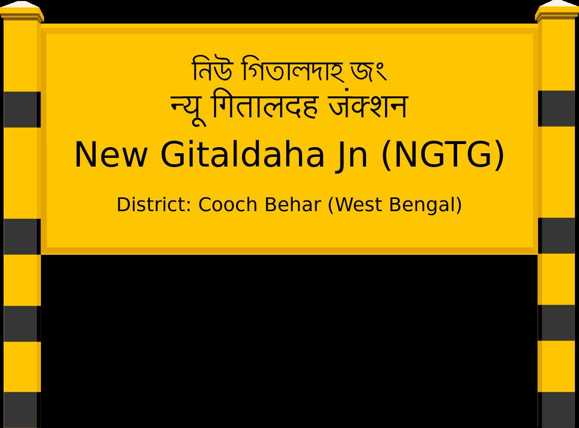 New Gitaldaha Jn (NGTG) Railway Station
