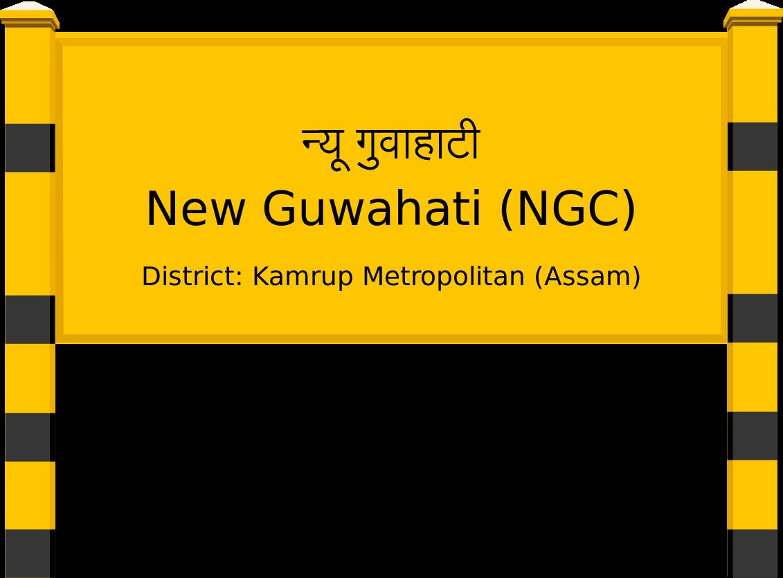 New Guwahati (NGC) Railway Station