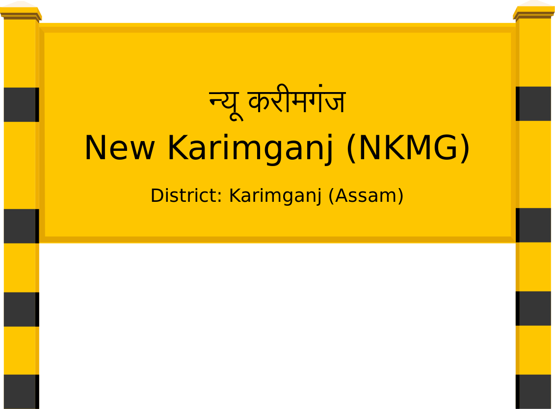 New Karimganj (NKMG) Railway Station