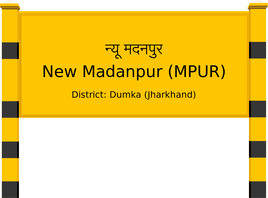New Madanpur (MPUR) Railway Station