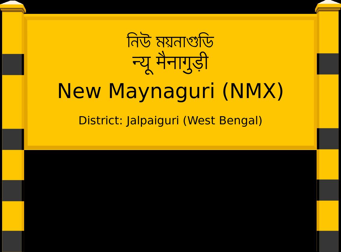 New Maynaguri (NMX) Railway Station