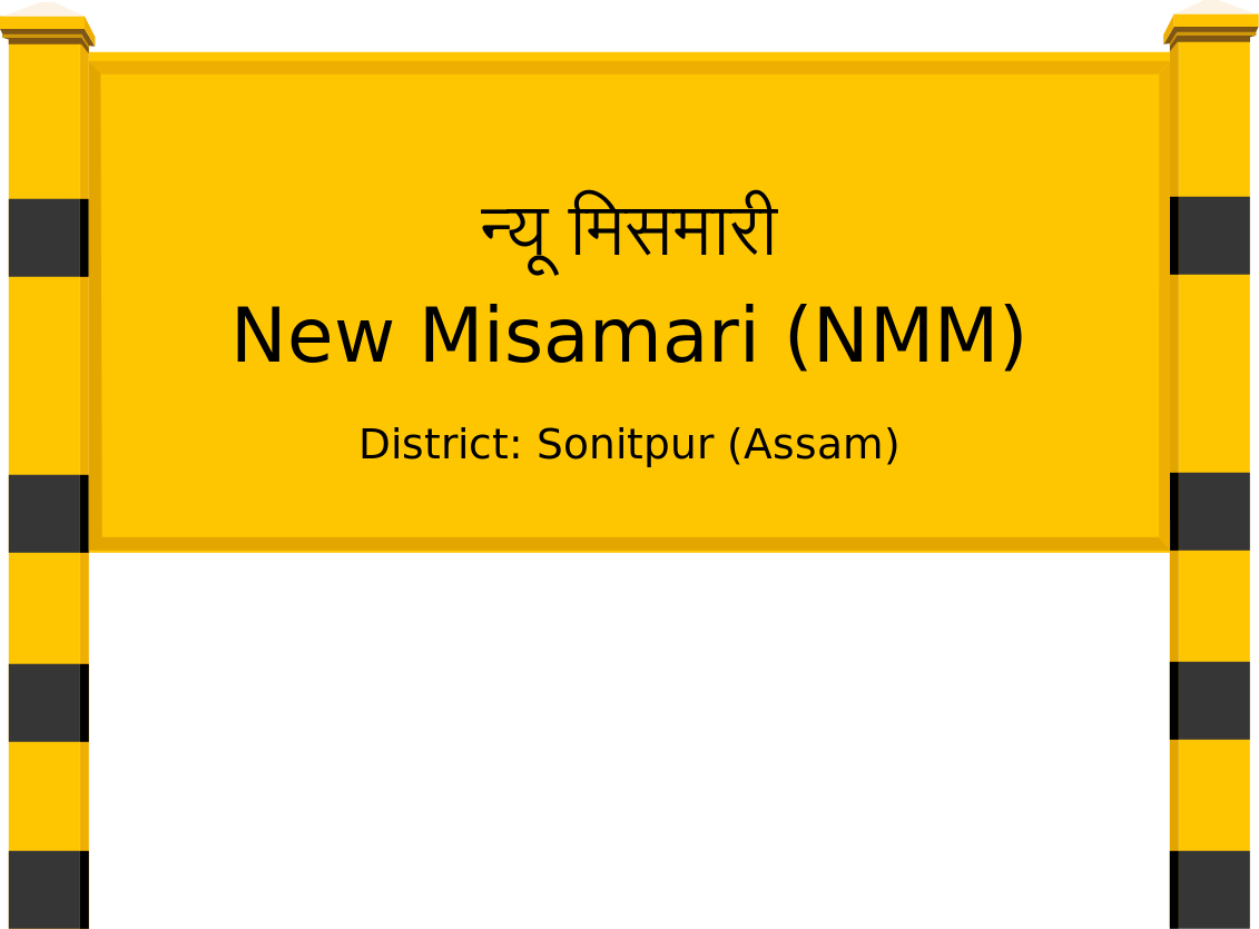 New Misamari (NMM) Railway Station