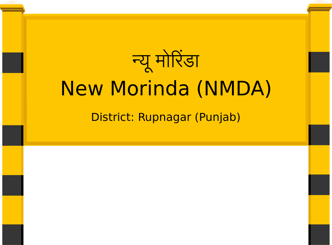 New Morinda (NMDA) Railway Station