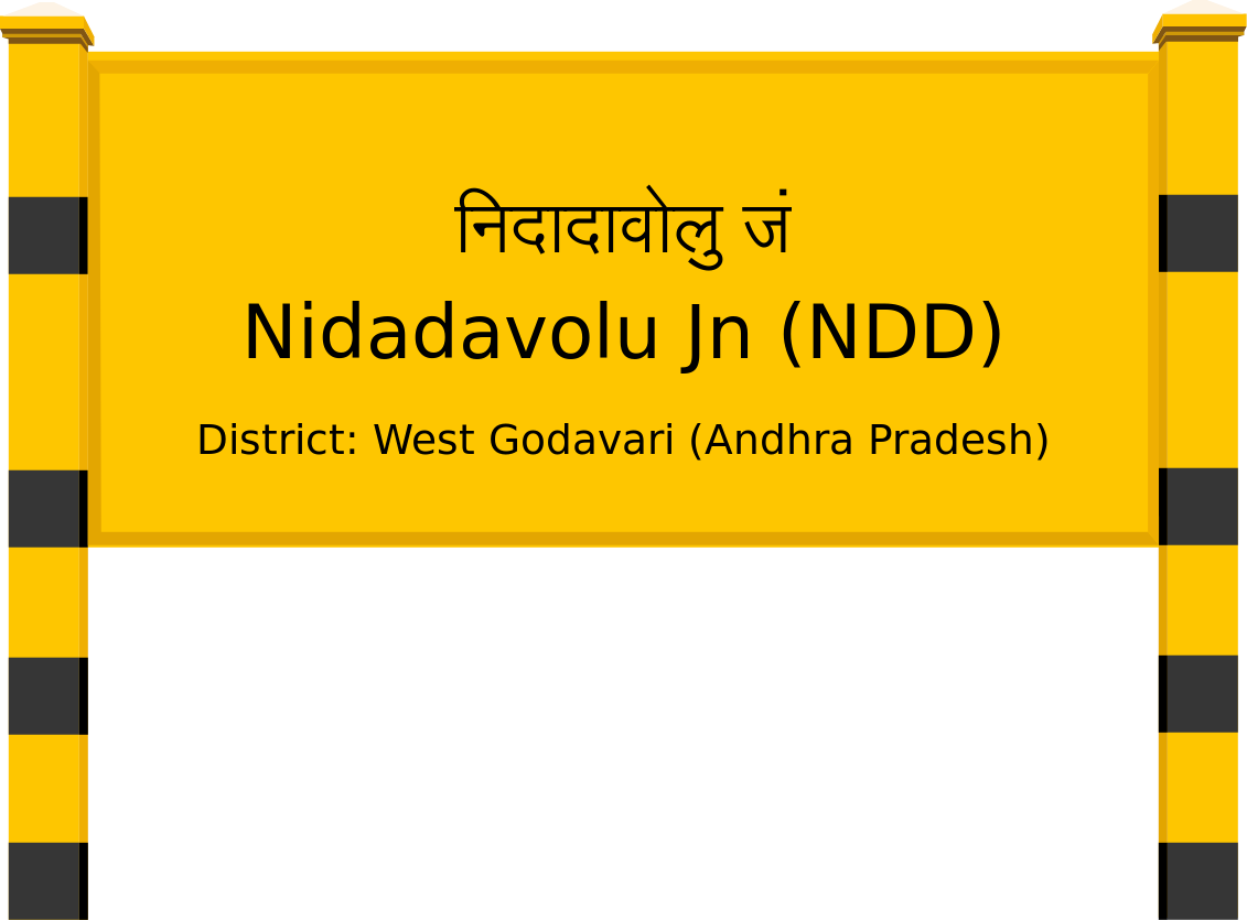 Nidadavolu Jn (NDD) Railway Station