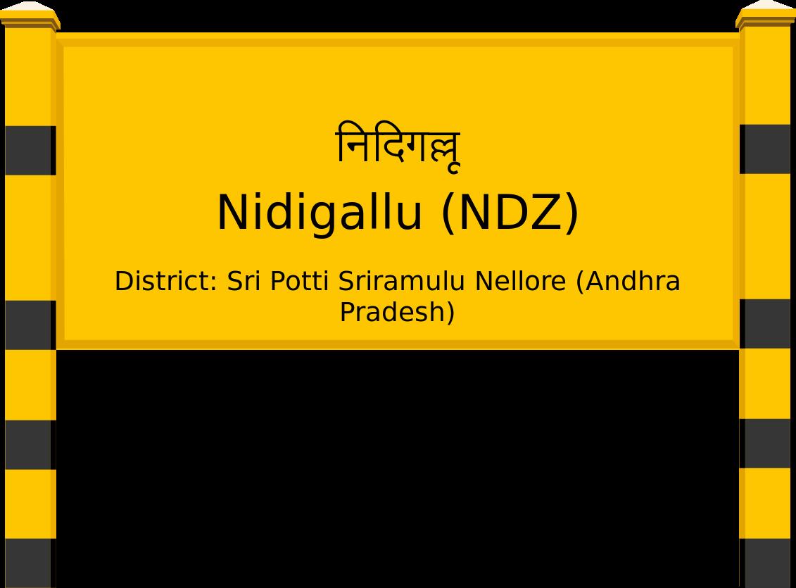 Nidigallu (NDZ) Railway Station
