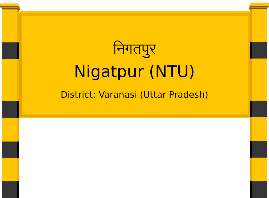 Nigatpur (NTU) Railway Station