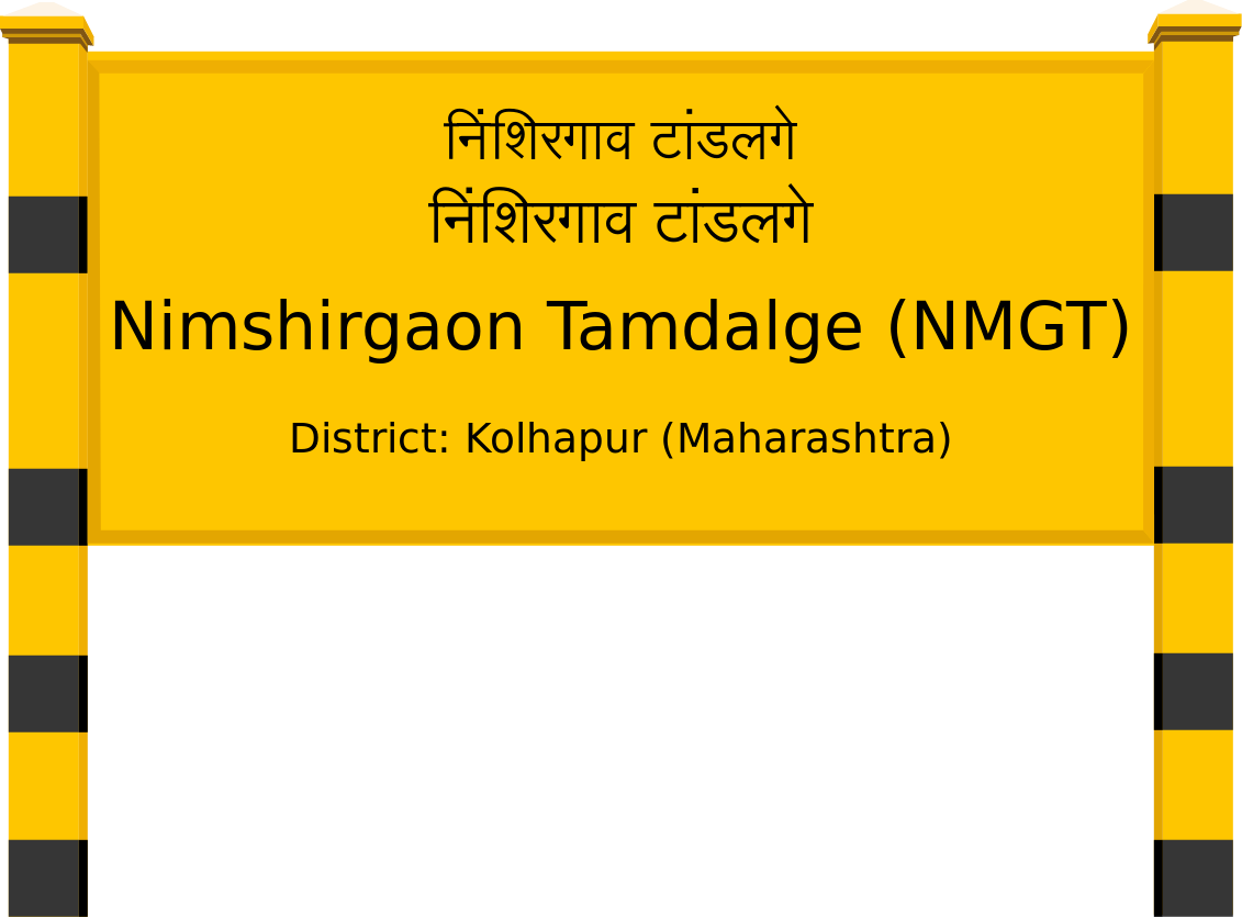 Nimshirgaon Tamdalge (NMGT) Railway Station