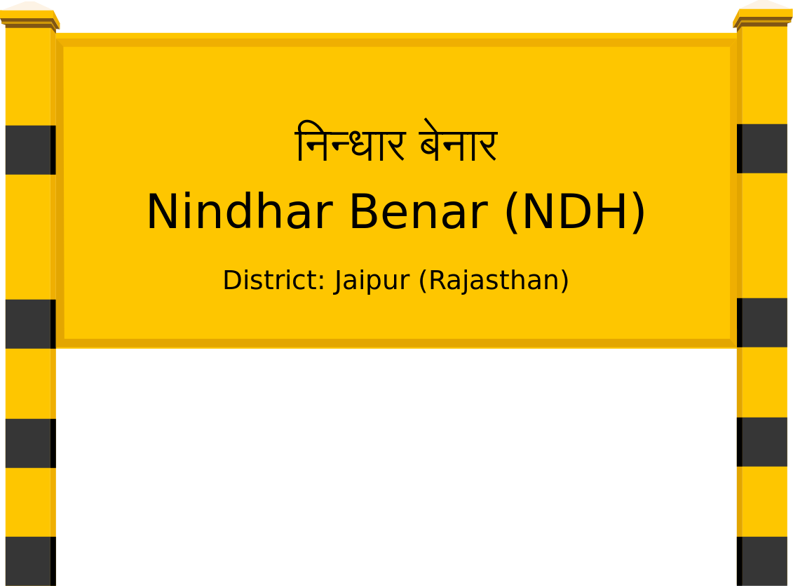 Nindhar Benar (NDH) Railway Station