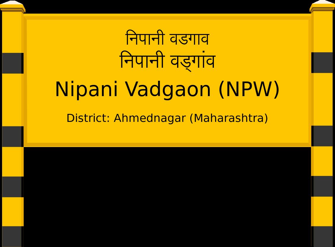 Nipani Vadgaon (NPW) Railway Station