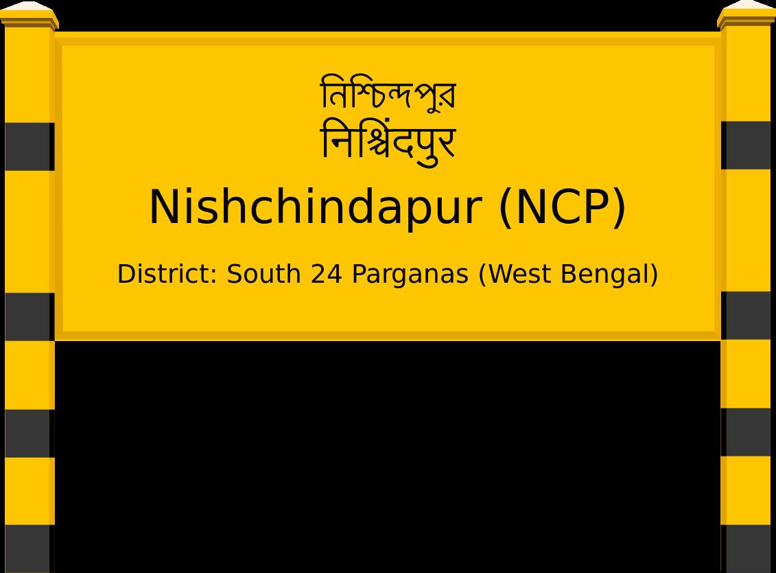 Nishchindapur (NCP) Railway Station