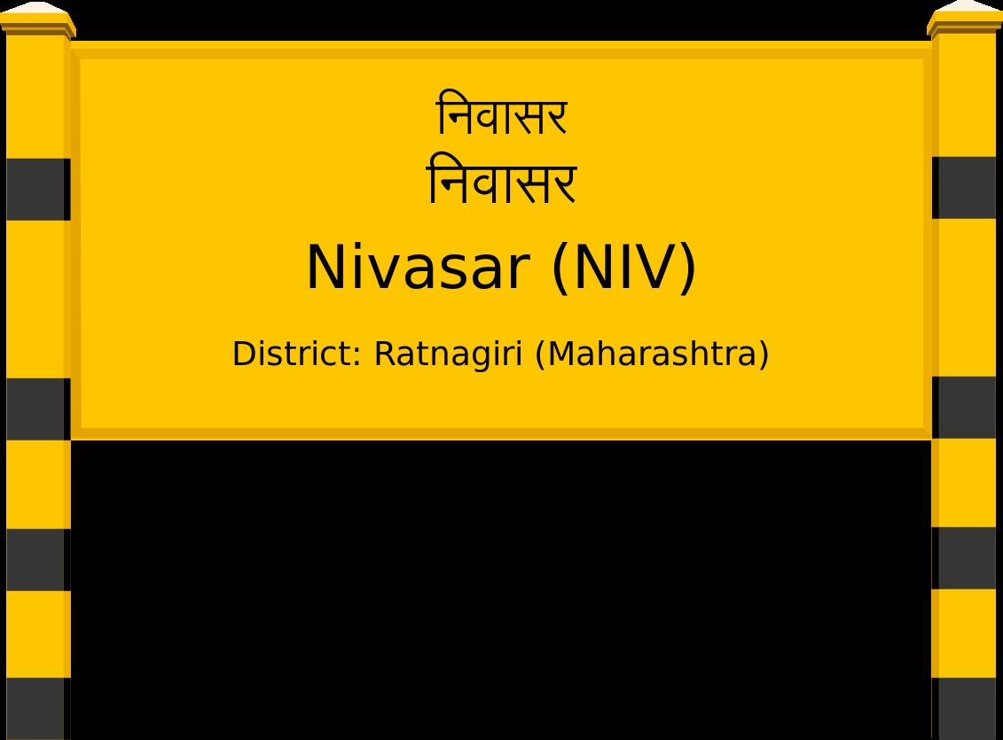 Nivasar (NIV) Railway Station