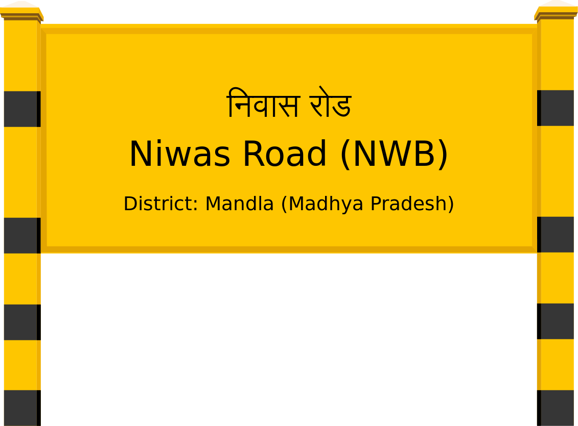 Niwas Road (NWB) Railway Station