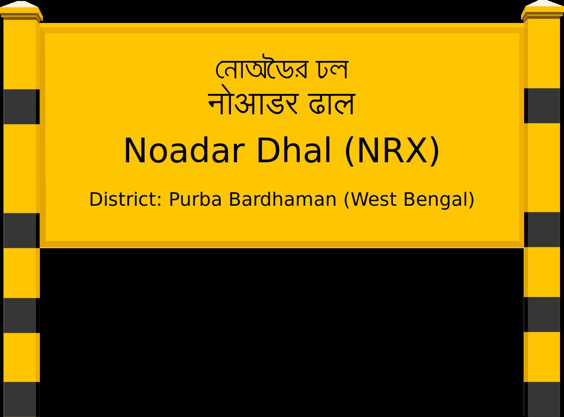 Noadar Dhal (NRX) Railway Station