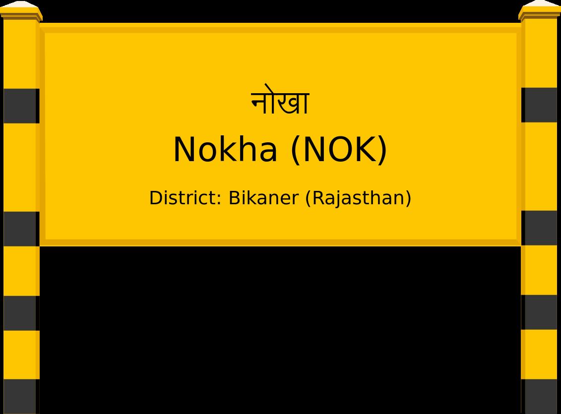 Nokha (NOK) Railway Station