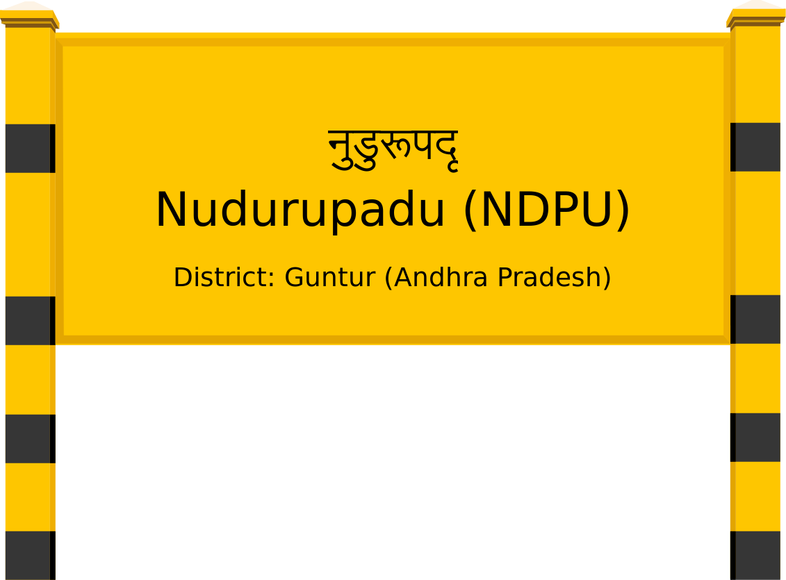 Nudurupadu (NDPU) Railway Station