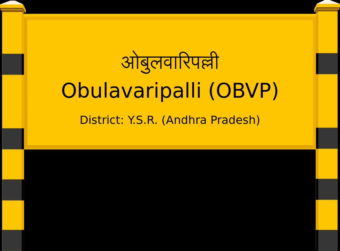 Obulavaripalli (OBVP) Railway Station