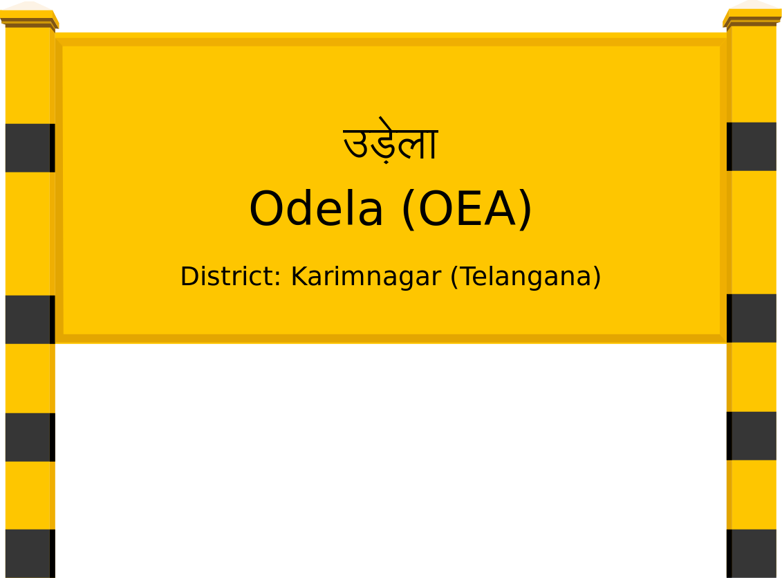 Odela (OEA) Railway Station