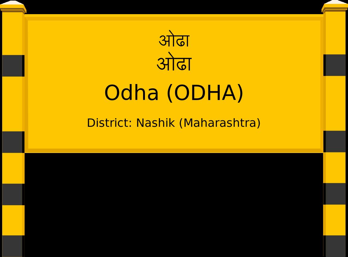 Odha (ODHA) Railway Station
