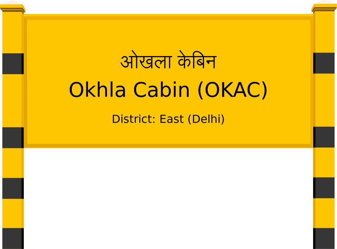 Okhla Cabin (OKAC) Railway Station