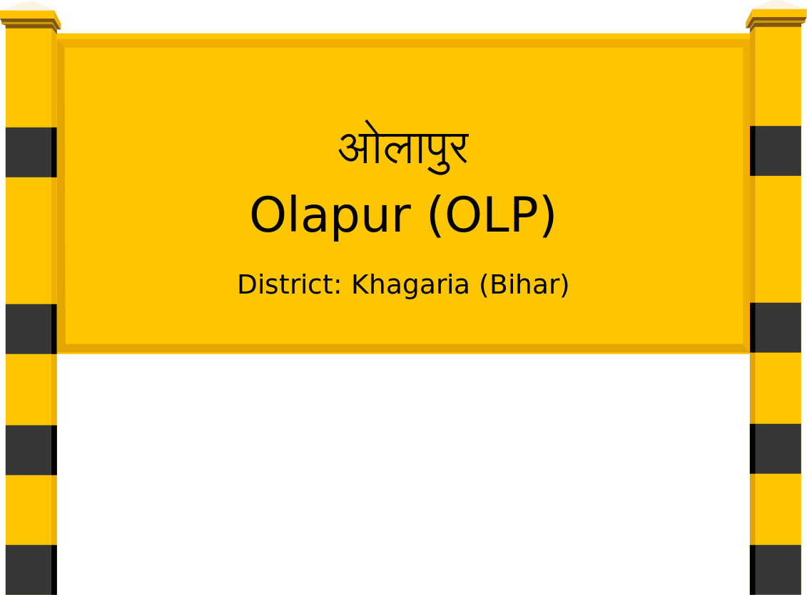 Olapur (OLP) Railway Station