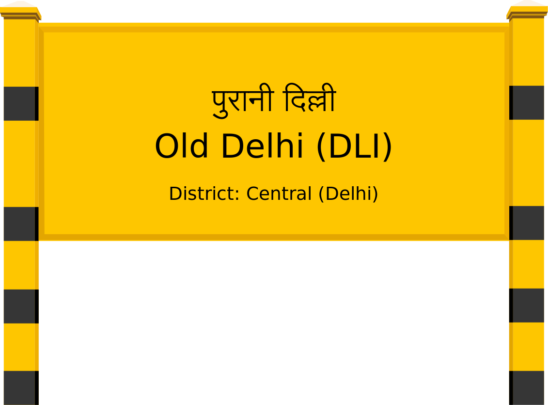 Old Delhi (DLI) Railway Station