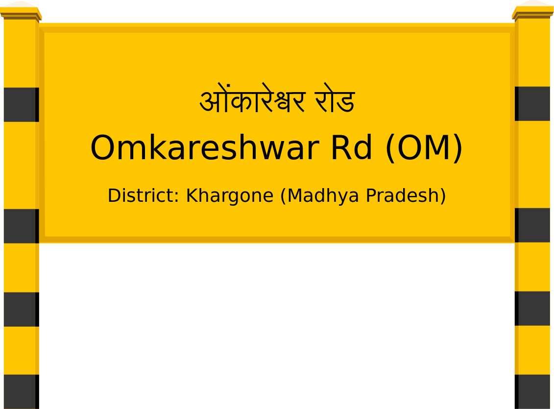 Omkareshwar Rd (OM) Railway Station