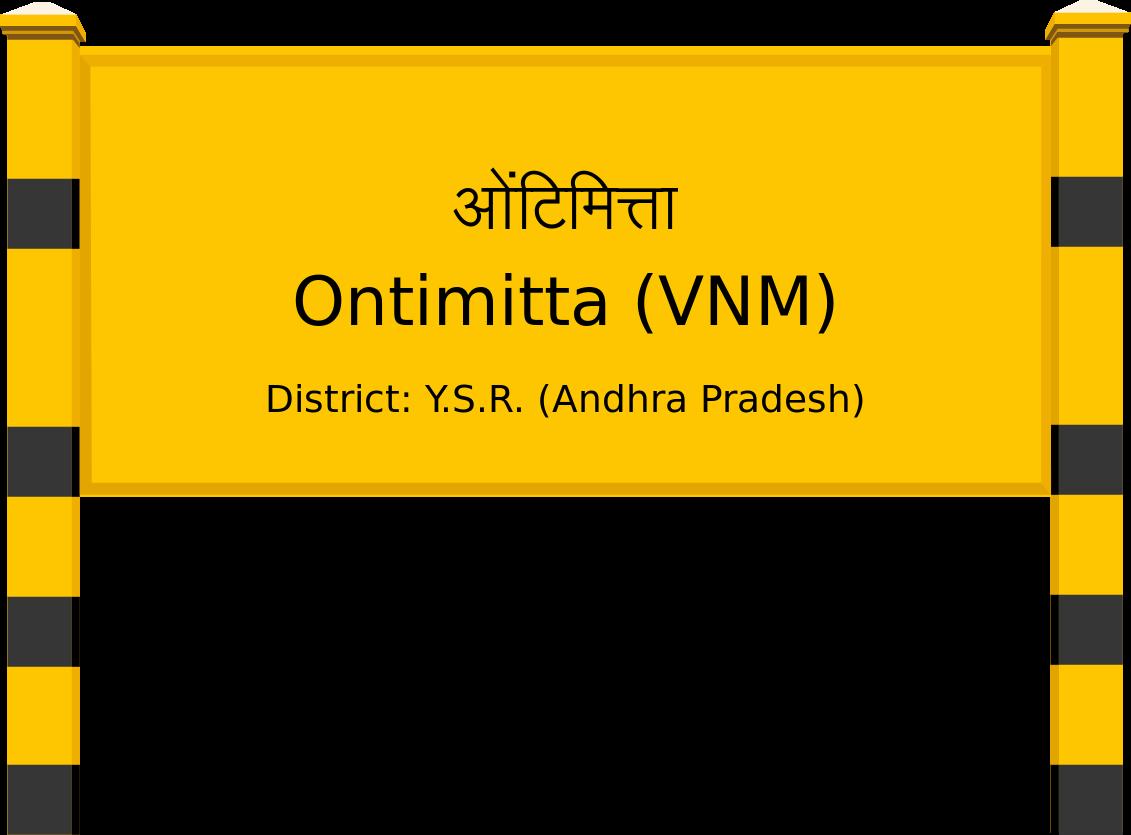 Ontimitta (VNM) Railway Station