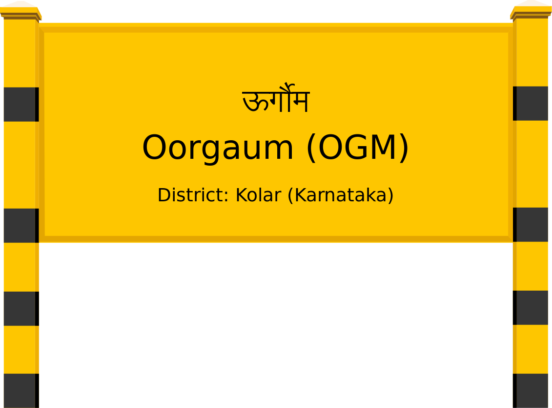 Oorgaum (OGM) Railway Station