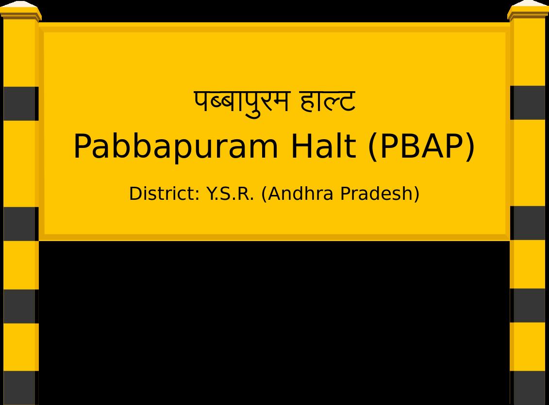 Pabbapuram Halt (PBAP) Railway Station