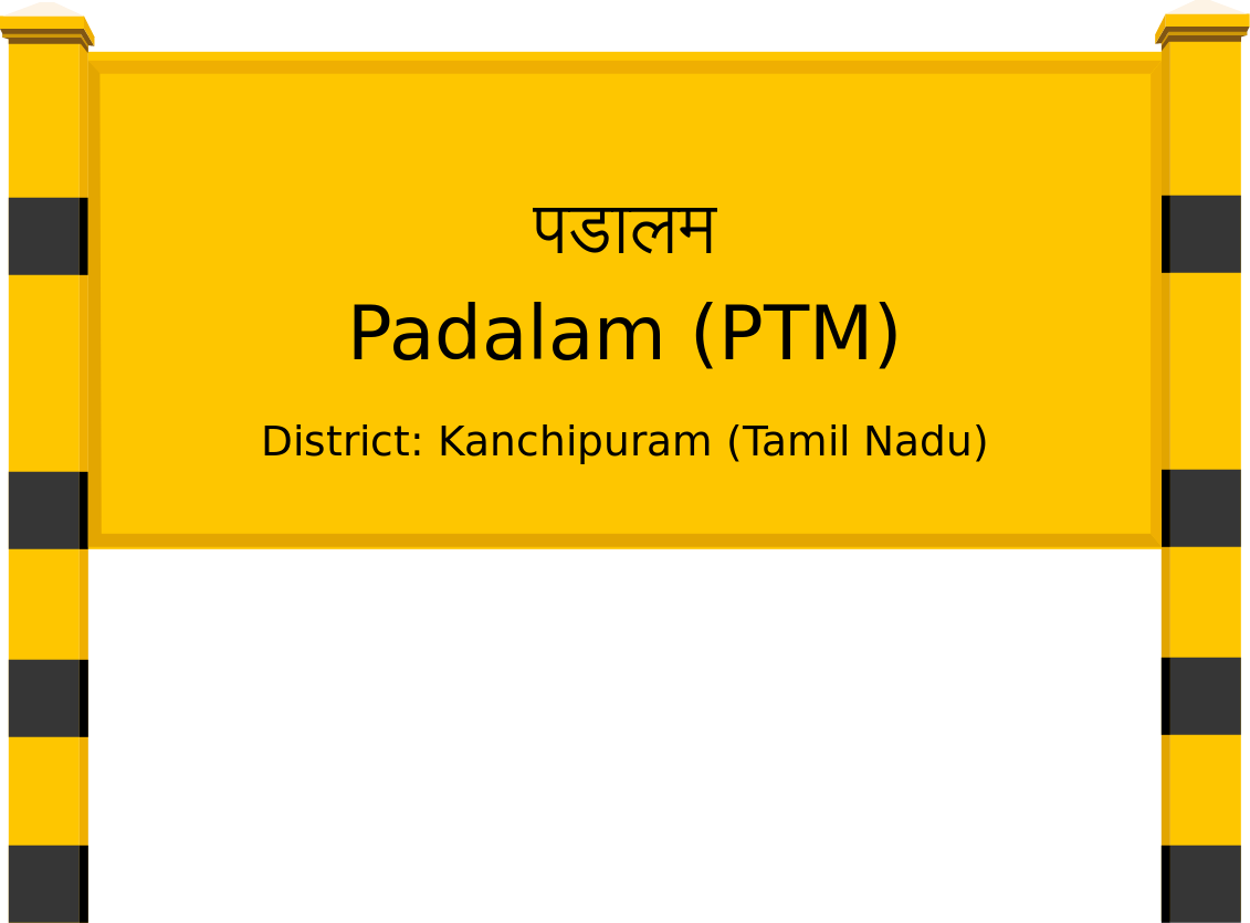 Padalam (PTM) Railway Station