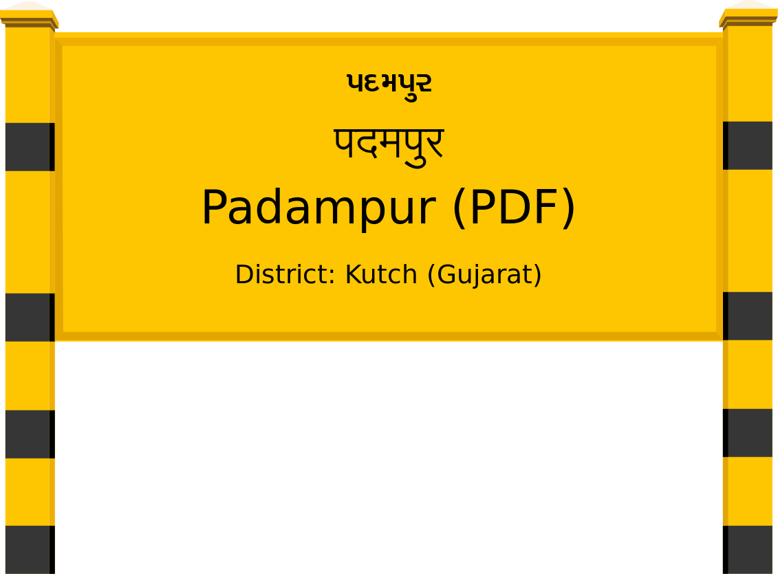 Padampur (PDF) Railway Station