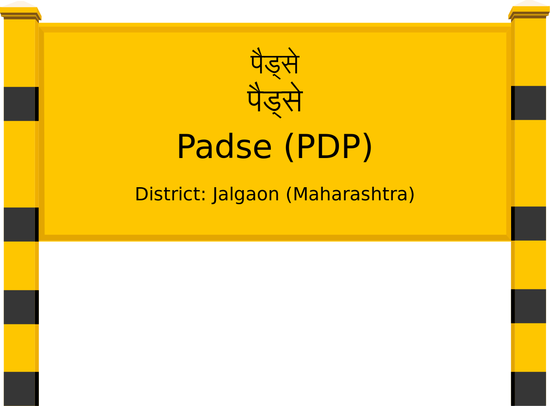 Padse (PDP) Railway Station