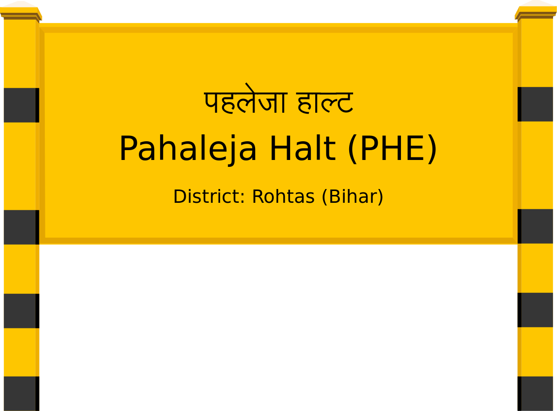 Pahaleja Halt (PHE) Railway Station