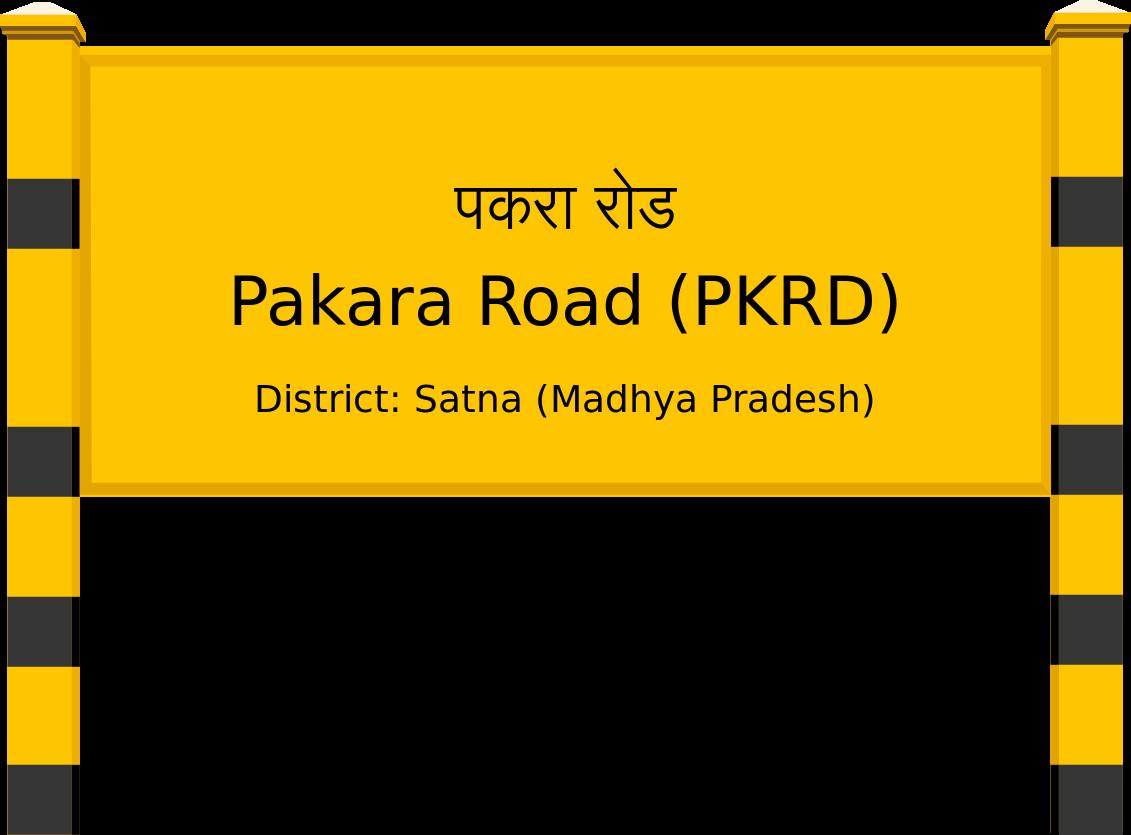 Pakara Road (PKRD) Railway Station