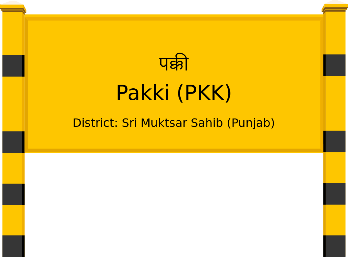 Pakki (PKK) Railway Station