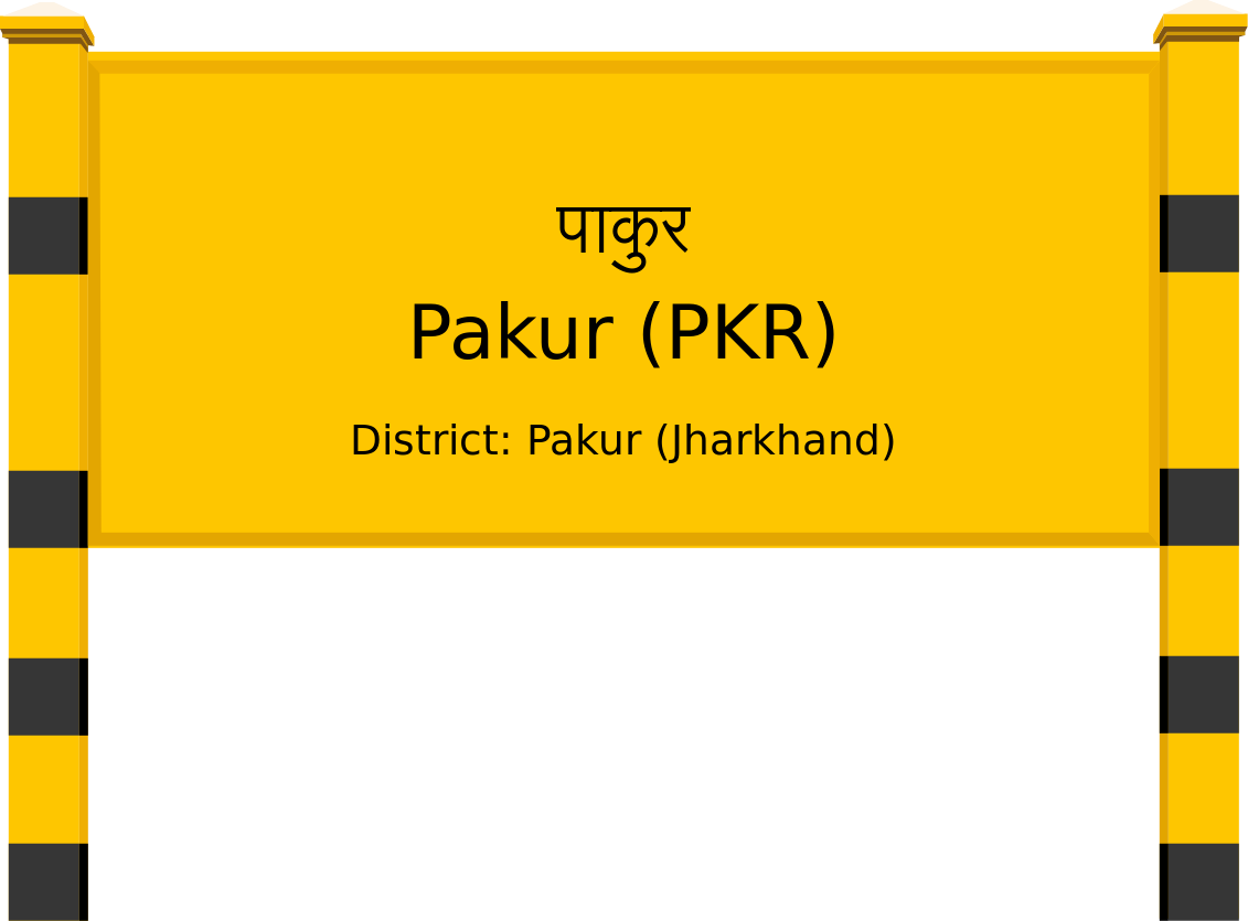 Pakur (PKR) Railway Station