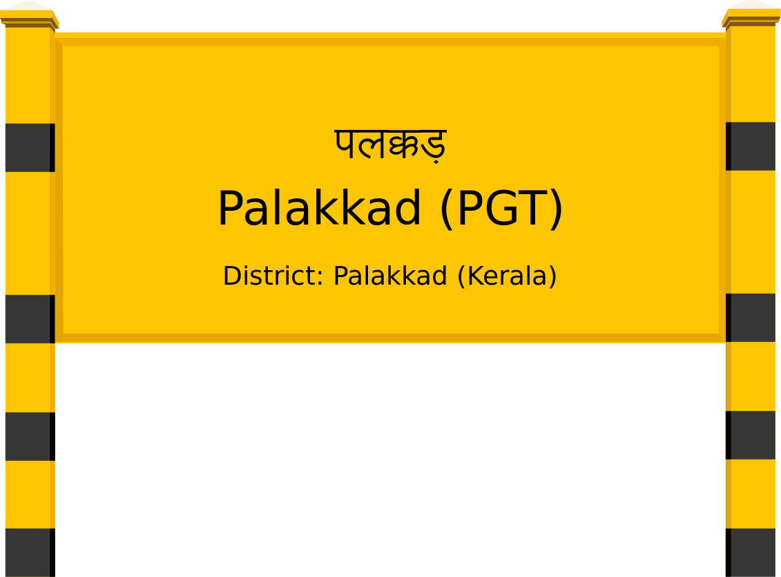 Palakkad (PGT) Railway Station