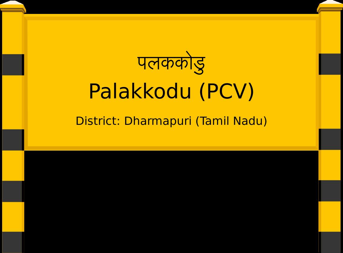 Palakkodu (PCV) Railway Station