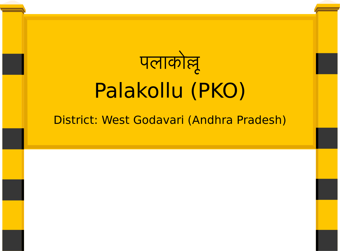 Palakollu (PKO) Railway Station